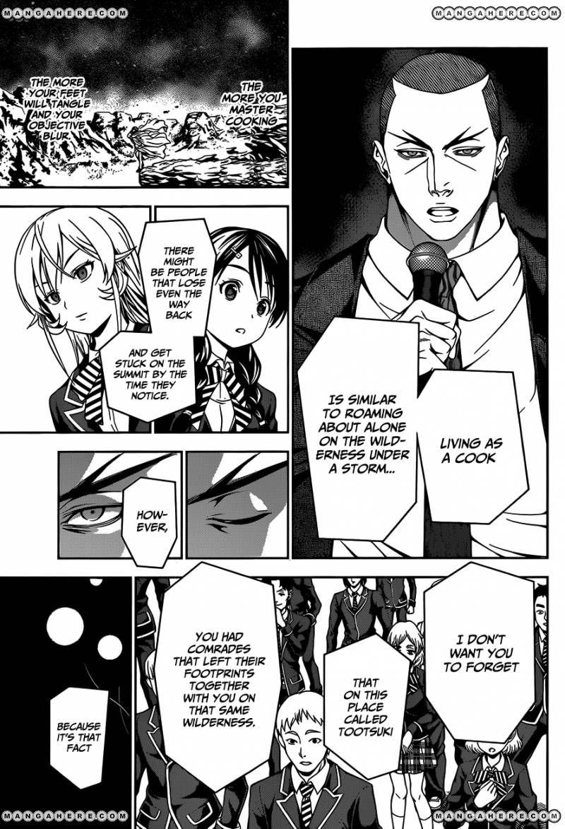 Shokugeki no Soma Chapter 33  Online Free Manga Read Image 13