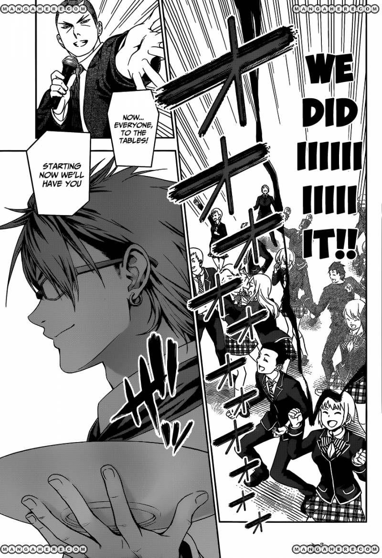 Shokugeki no Soma Chapter 33  Online Free Manga Read Image 17