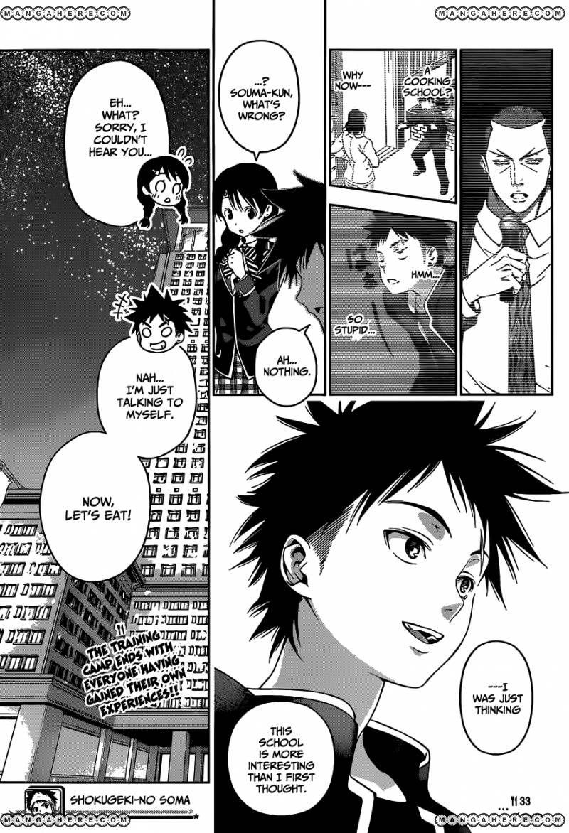 Shokugeki no Soma Chapter 33  Online Free Manga Read Image 21