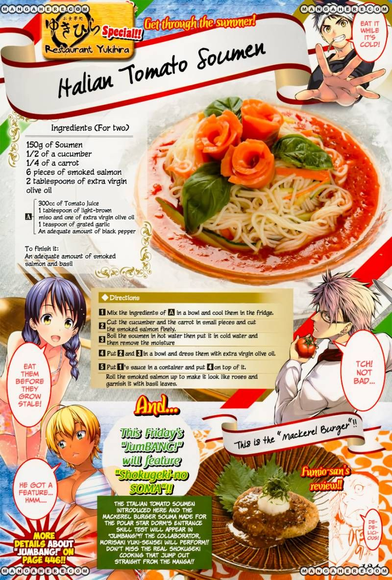 Shokugeki no Soma Chapter 33  Online Free Manga Read Image 4