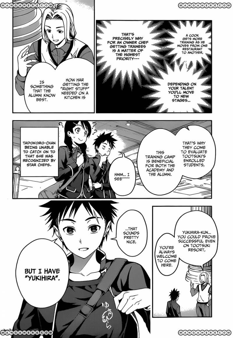 Shokugeki no Soma Chapter 34  Online Free Manga Read Image 7