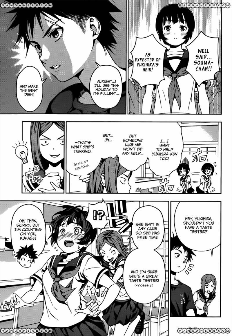Shokugeki no Soma Chapter 35  Online Free Manga Read Image 15
