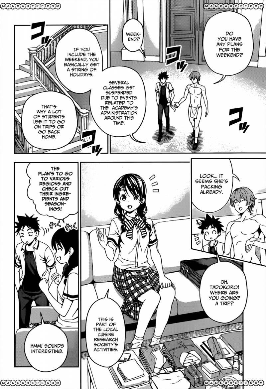 Shokugeki no Soma Chapter 35  Online Free Manga Read Image 4