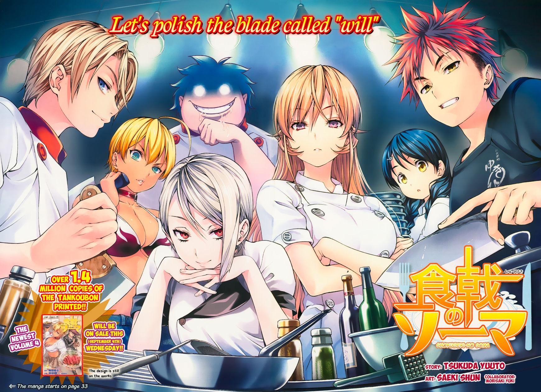 Shokugeki no Soma Chapter 37  Online Free Manga Read Image 4