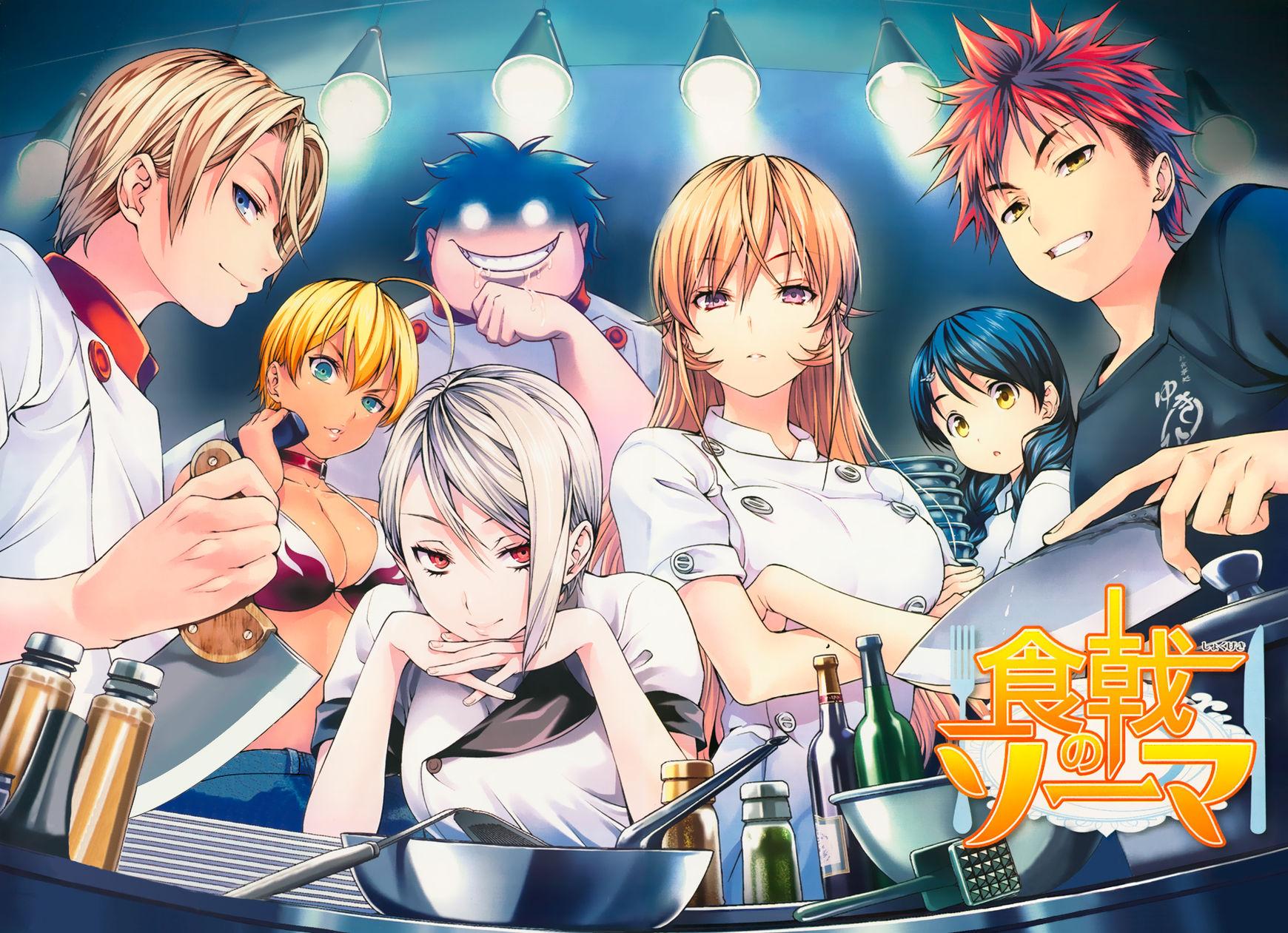 Shokugeki no Soma Chapter 37  Online Free Manga Read Image 5