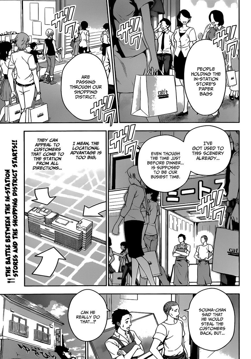 Shokugeki no Soma Chapter 37  Online Free Manga Read Image 6