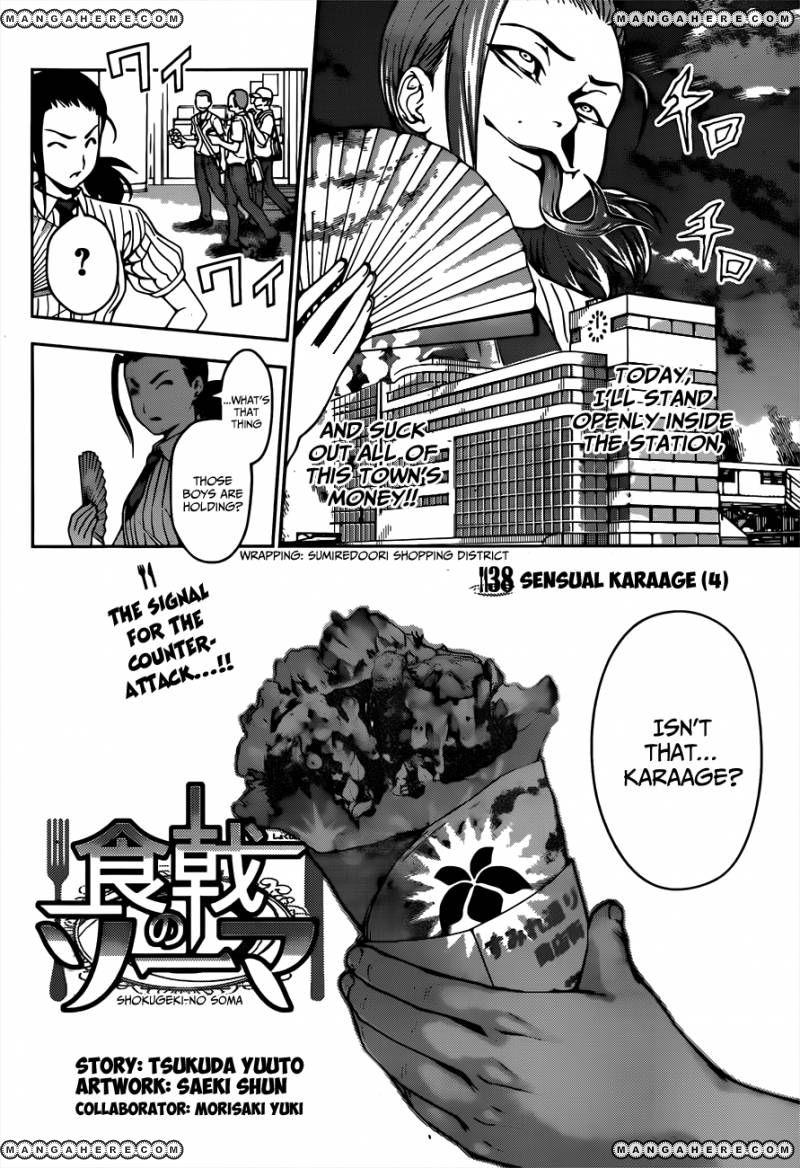 Shokugeki no Soma Chapter 38  Online Free Manga Read Image 3