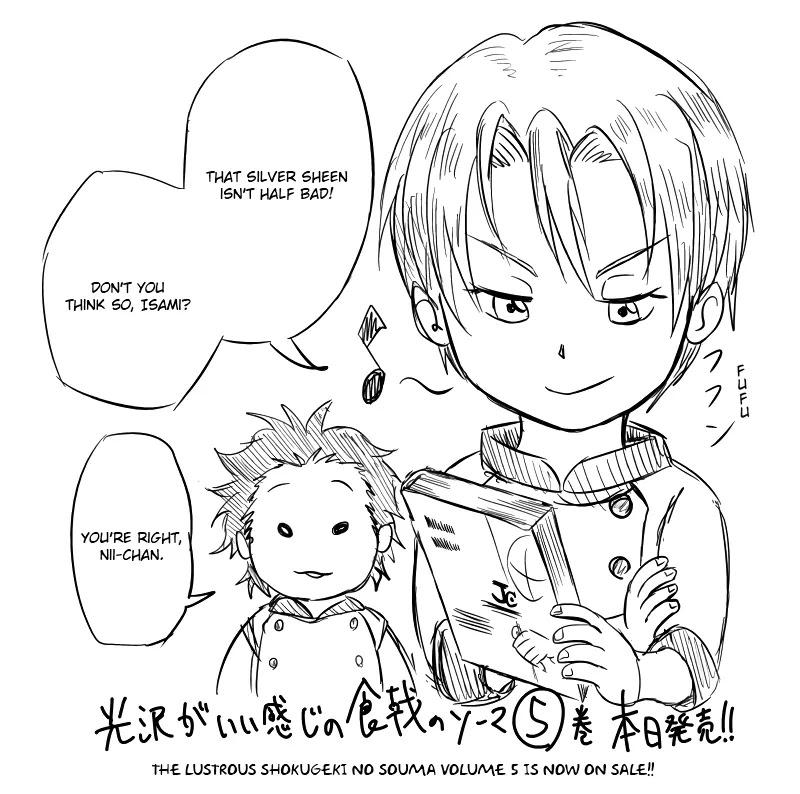Shokugeki no Soma Chapter 39.5  Online Free Manga Read Image 1