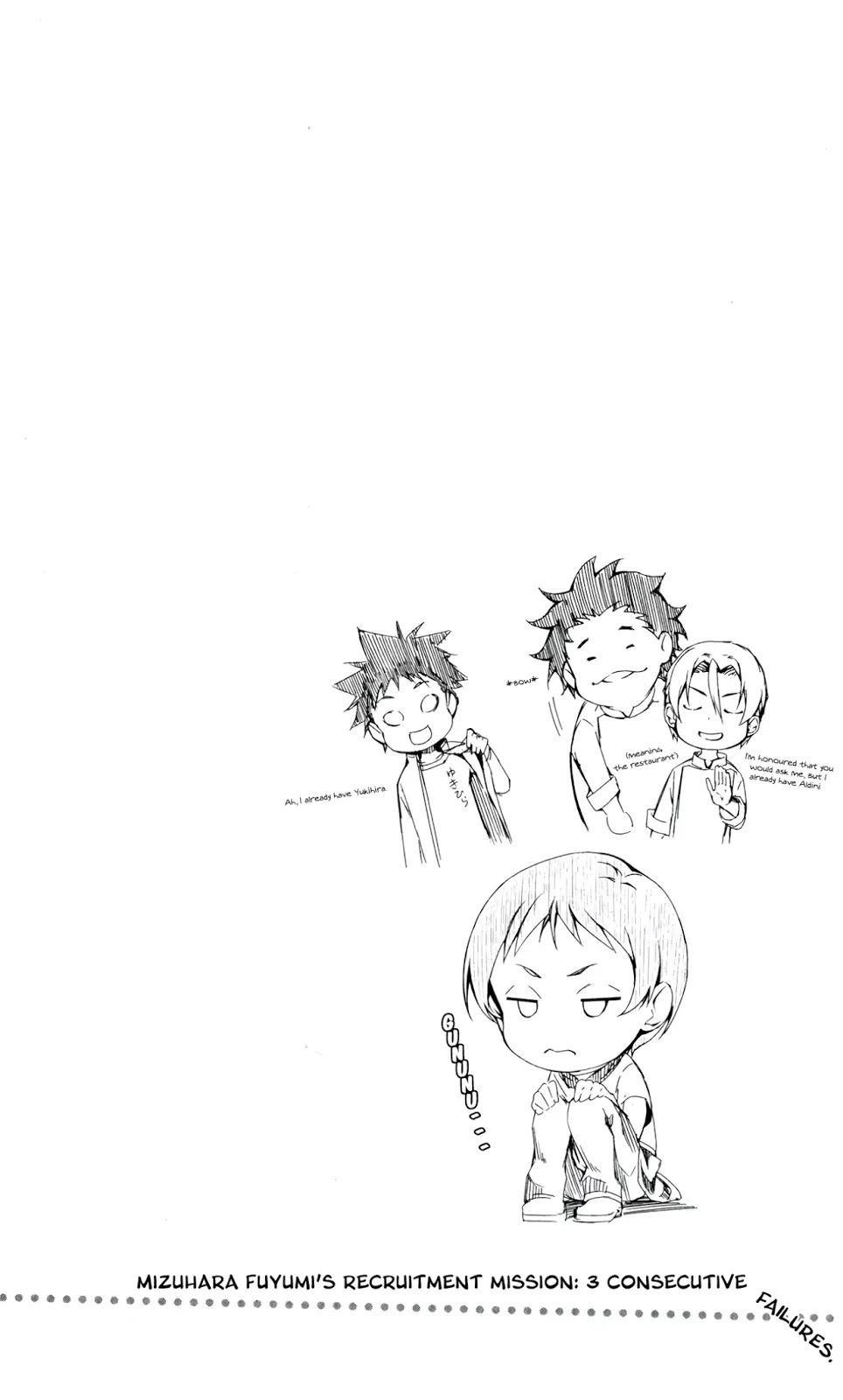 Shokugeki no Soma Chapter 39.5  Online Free Manga Read Image 3