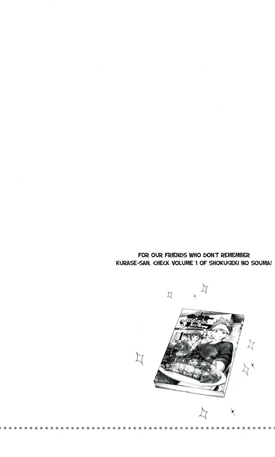 Shokugeki no Soma Chapter 39.5  Online Free Manga Read Image 8
