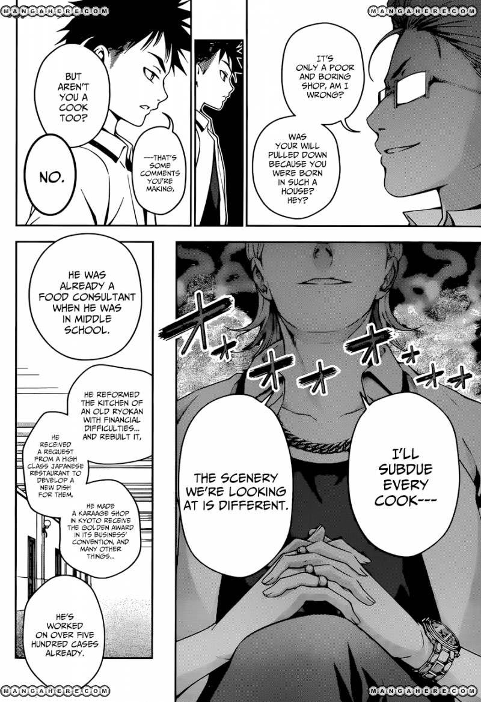 Shokugeki no Soma Chapter 39  Online Free Manga Read Image 17
