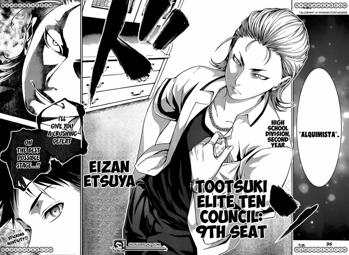 Shokugeki no Soma Chapter 39  Online Free Manga Read Image 19