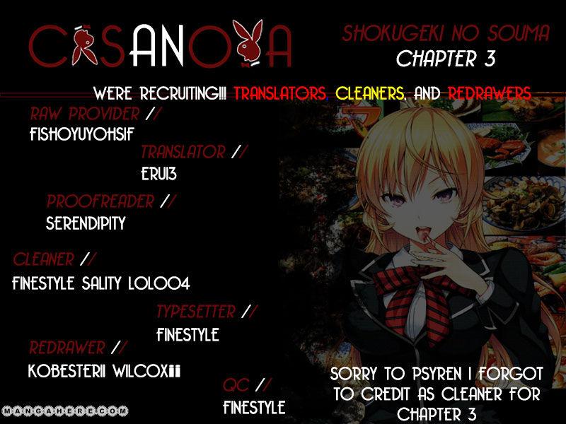 Shokugeki no Soma Chapter 4  Online Free Manga Read Image 1