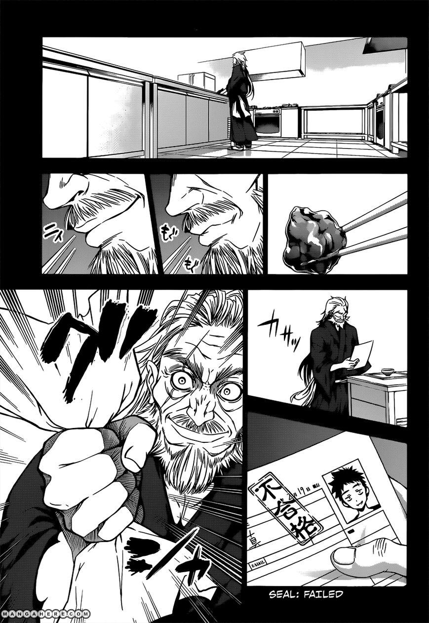 Shokugeki no Soma Chapter 4  Online Free Manga Read Image 18
