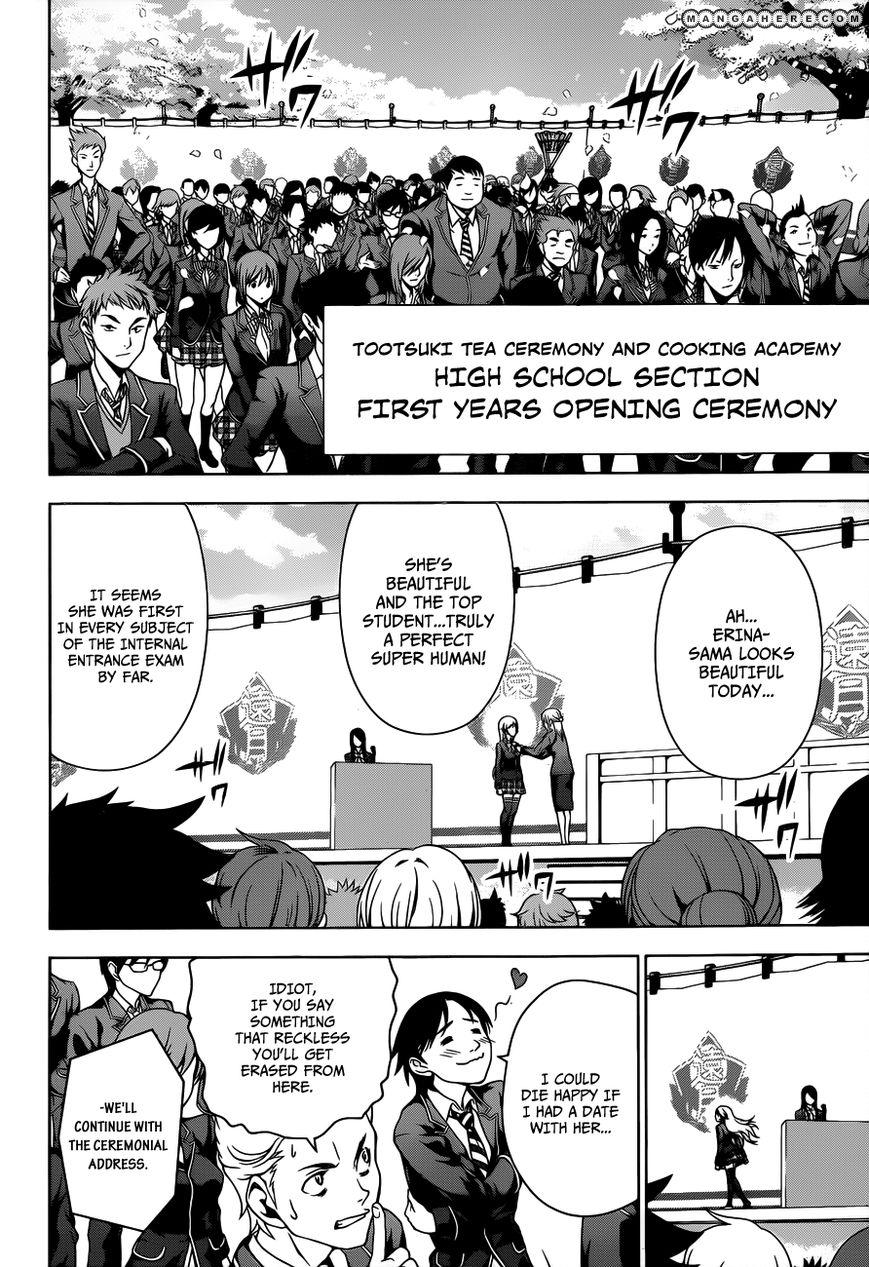 Shokugeki no Soma Chapter 4  Online Free Manga Read Image 4
