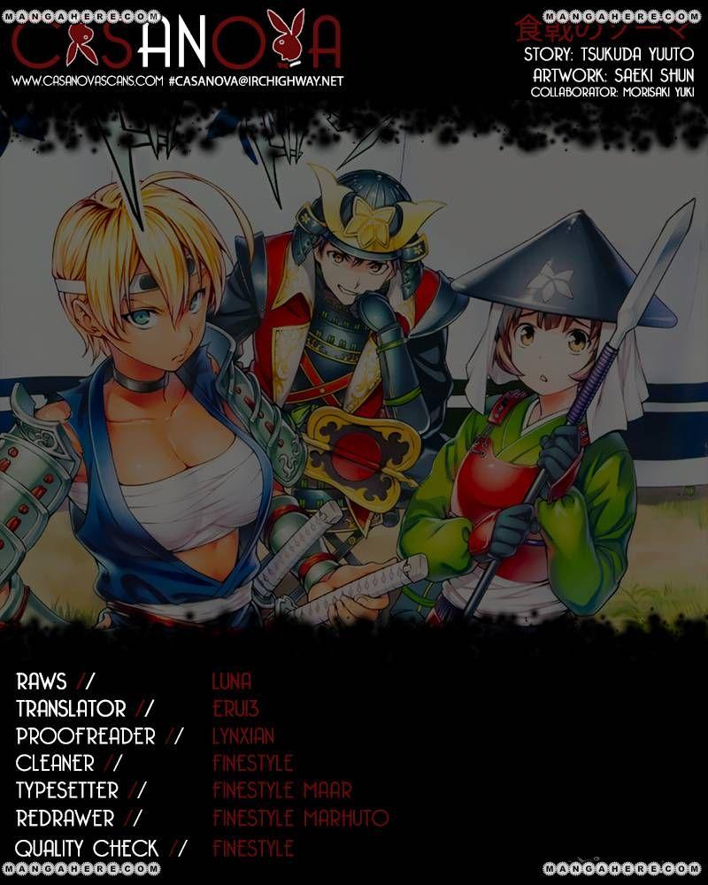 Shokugeki no Soma Chapter 40  Online Free Manga Read Image 1
