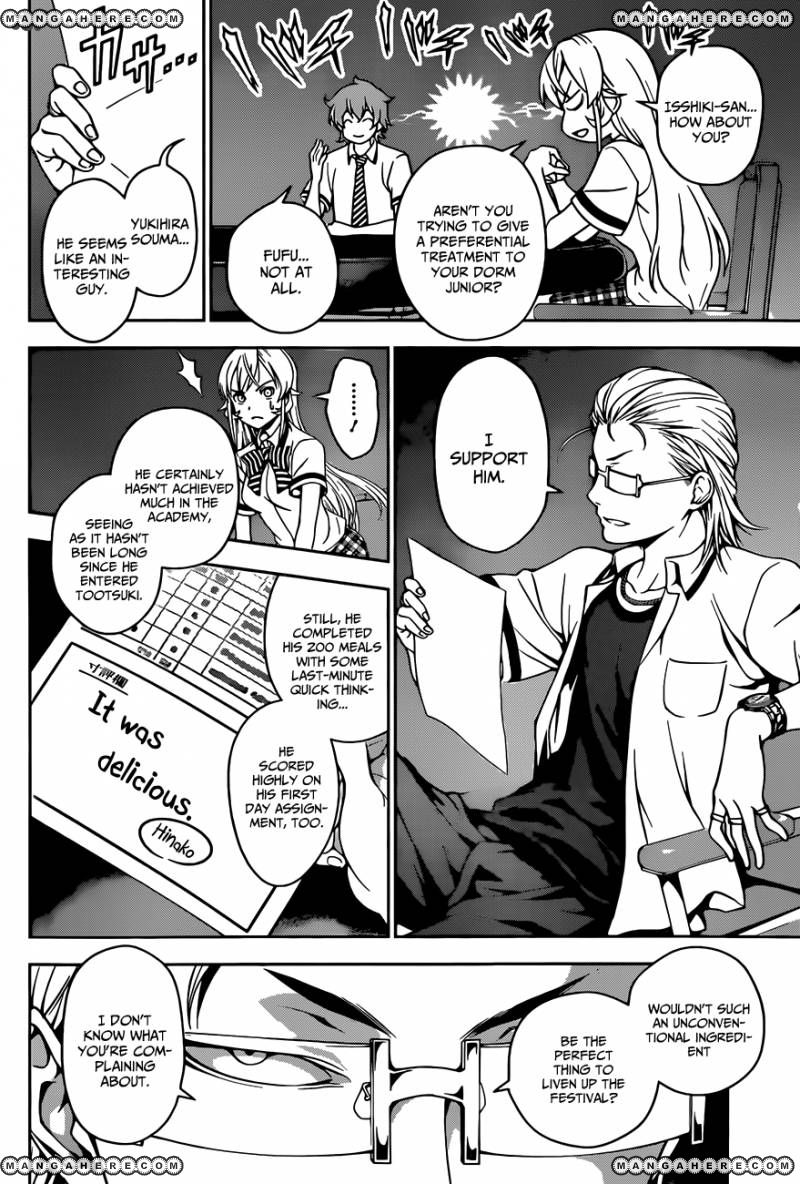 Shokugeki no Soma Chapter 40  Online Free Manga Read Image 3