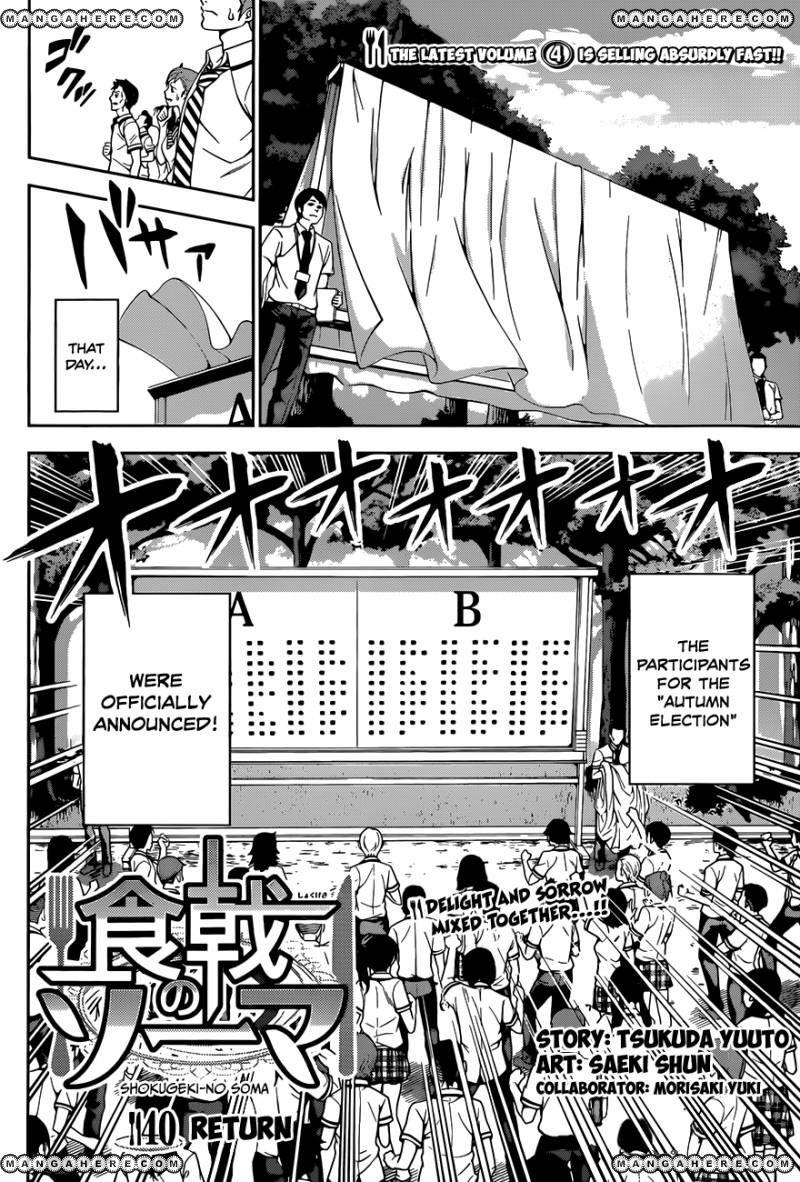 Shokugeki no Soma Chapter 40  Online Free Manga Read Image 5