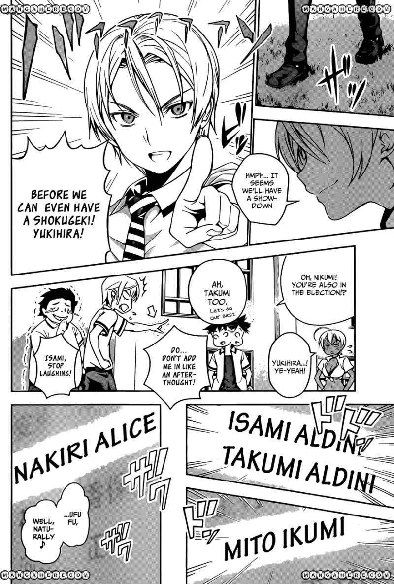 Shokugeki no Soma Chapter 40  Online Free Manga Read Image 7