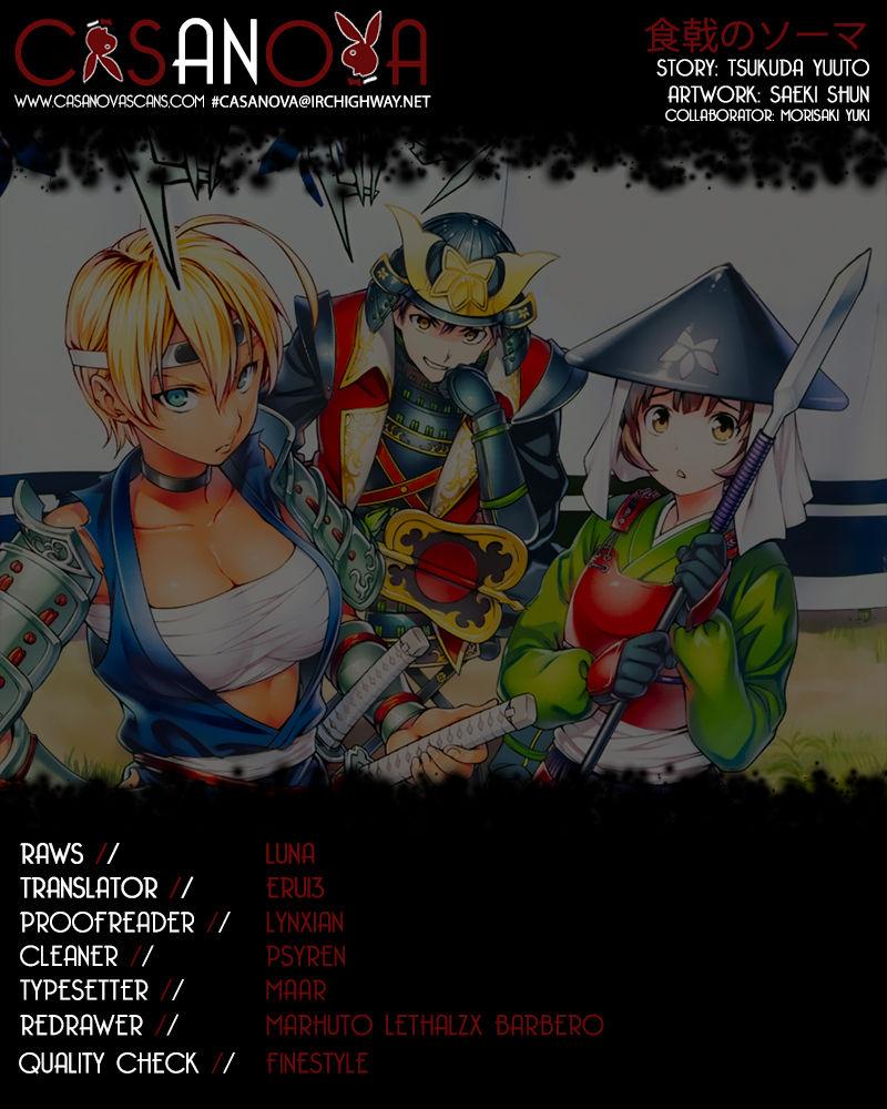 Shokugeki no Soma Chapter 42  Online Free Manga Read Image 1