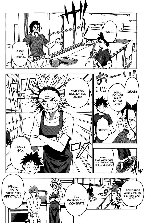 Shokugeki no Soma Chapter 42  Online Free Manga Read Image 5