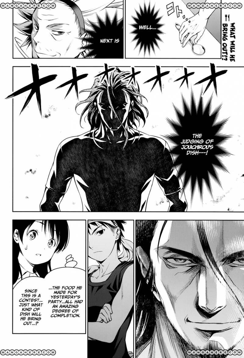 Shokugeki no Soma Chapter 43  Online Free Manga Read Image 3