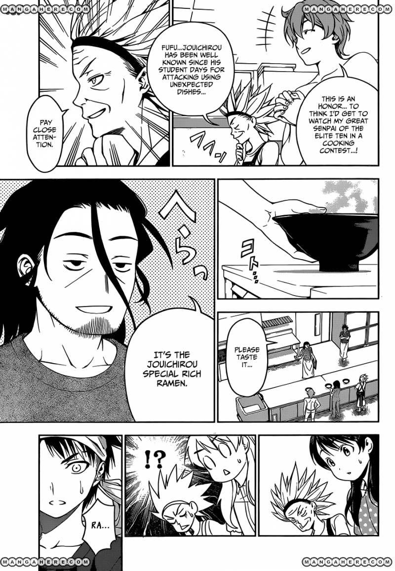 Shokugeki no Soma Chapter 43  Online Free Manga Read Image 4
