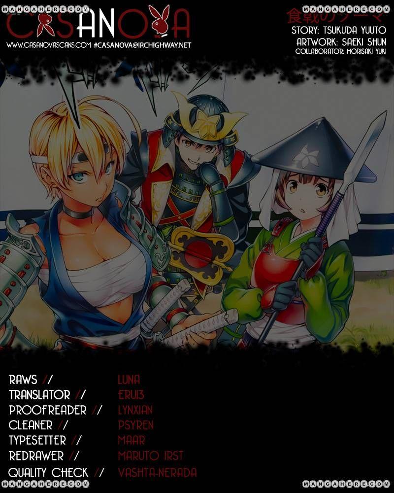 Shokugeki no Soma Chapter 44  Online Free Manga Read Image 1
