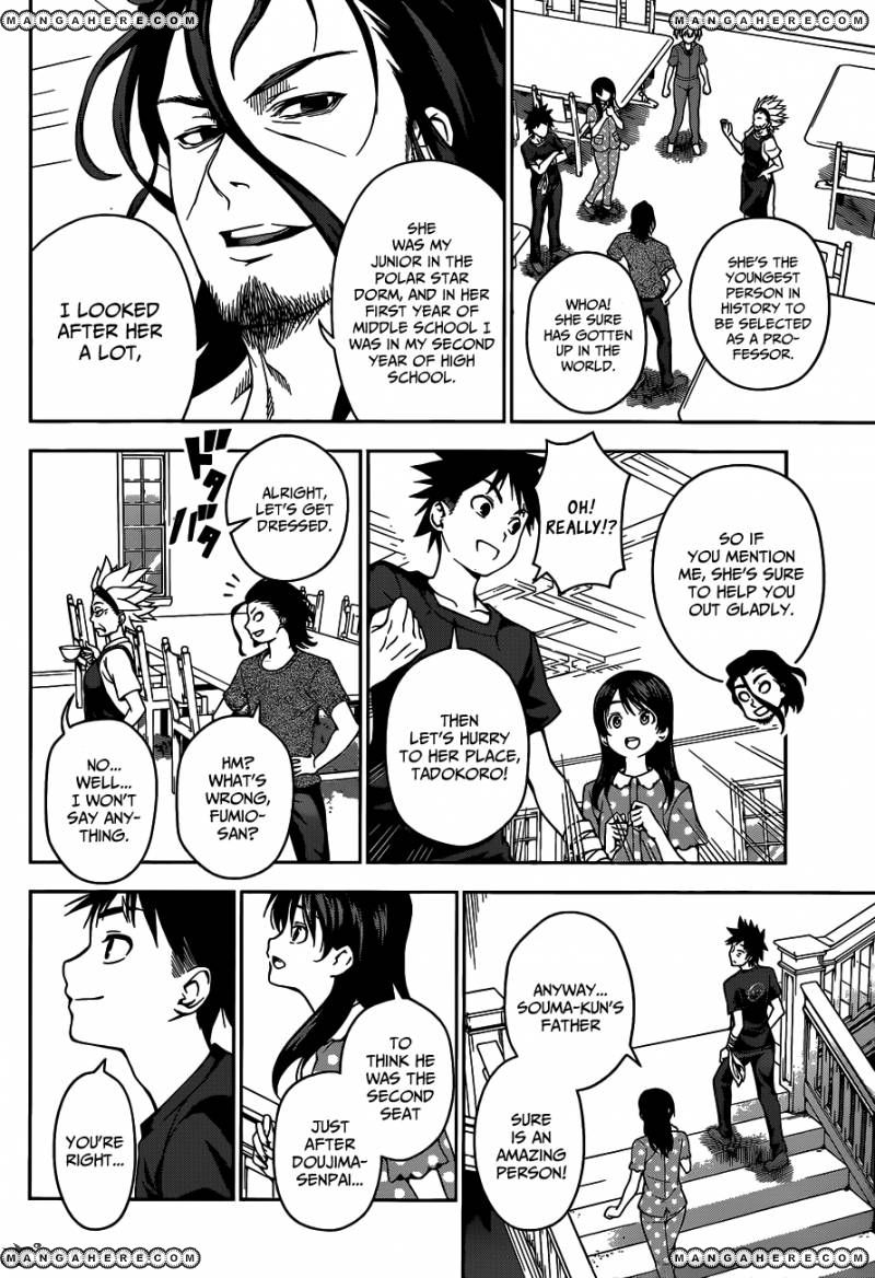 Shokugeki no Soma Chapter 44  Online Free Manga Read Image 7