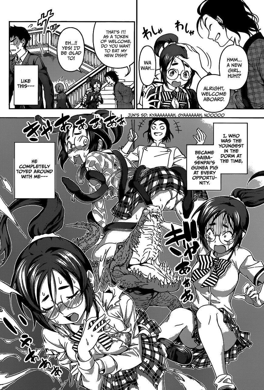 Shokugeki no Soma Chapter 45  Online Free Manga Read Image 3