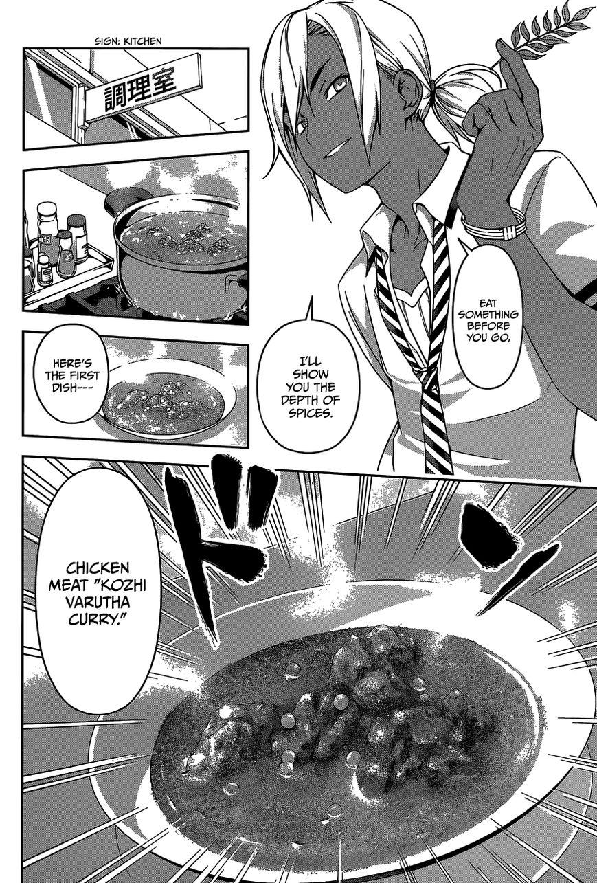 Shokugeki no Soma Chapter 45  Online Free Manga Read Image 9