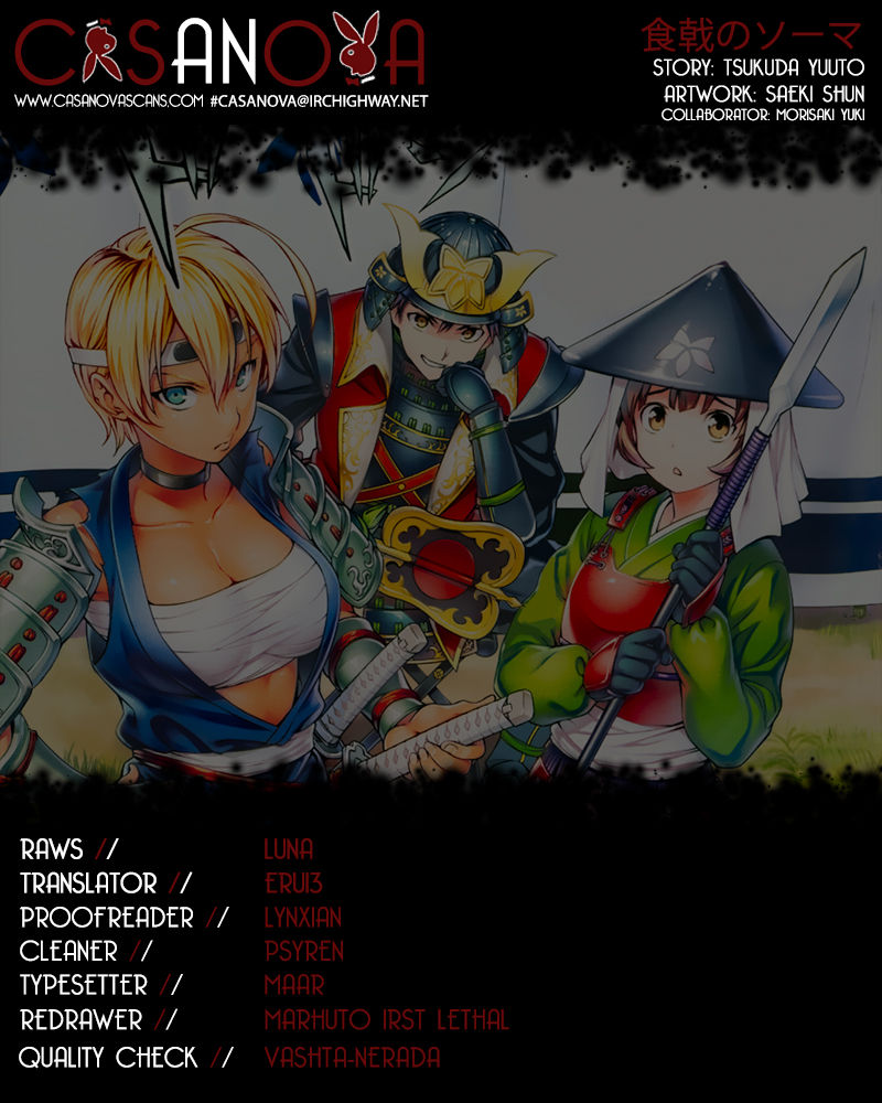 Shokugeki no Soma Chapter 46  Online Free Manga Read Image 1