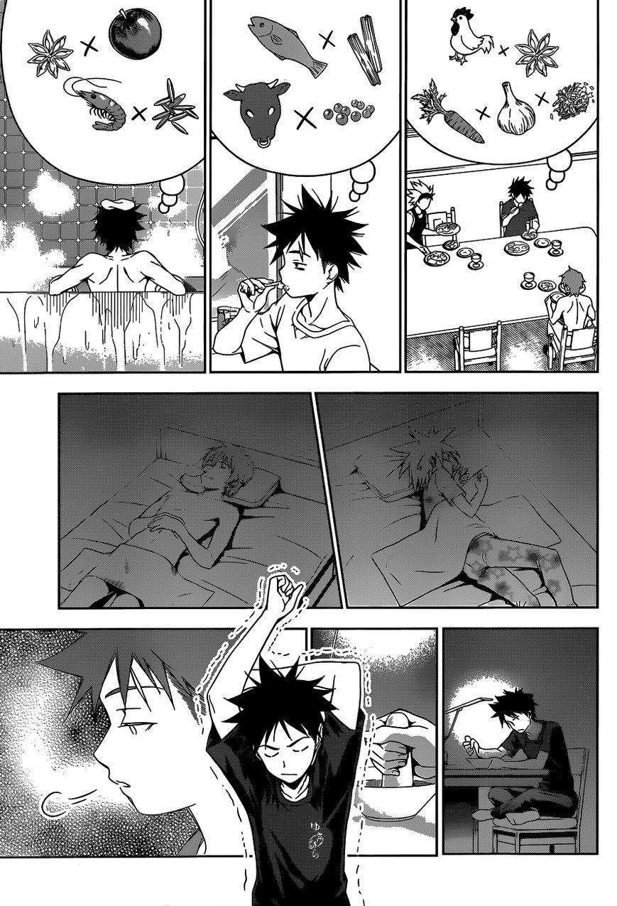 Shokugeki no Soma Chapter 46  Online Free Manga Read Image 12