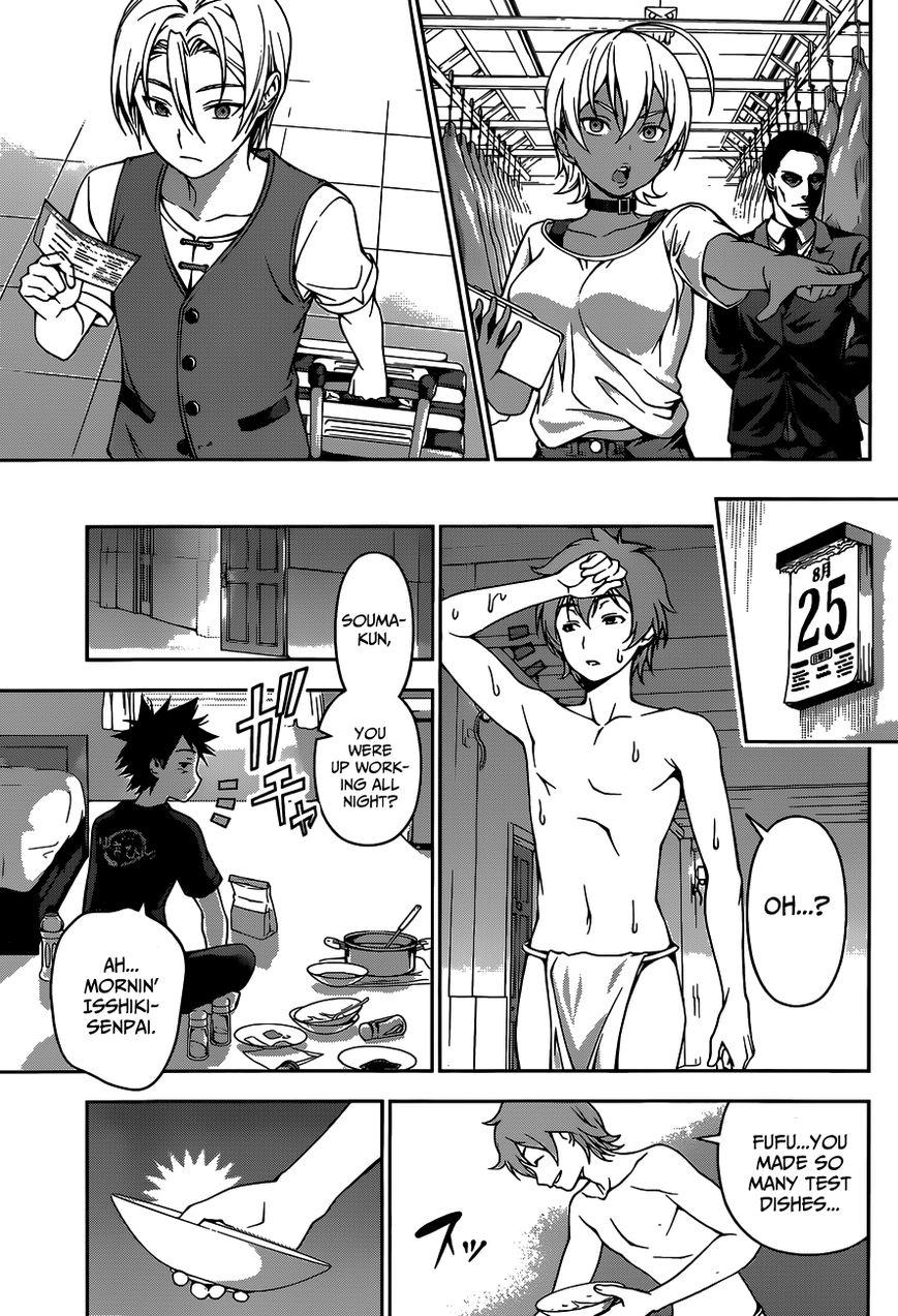 Shokugeki no Soma Chapter 46  Online Free Manga Read Image 14