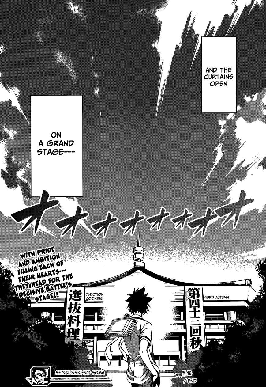 Shokugeki no Soma Chapter 46  Online Free Manga Read Image 20