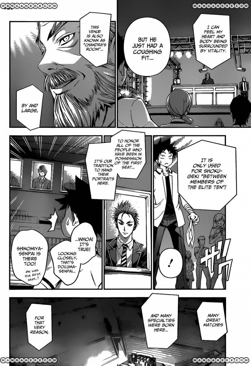 Shokugeki no Soma Chapter 47  Online Free Manga Read Image 11