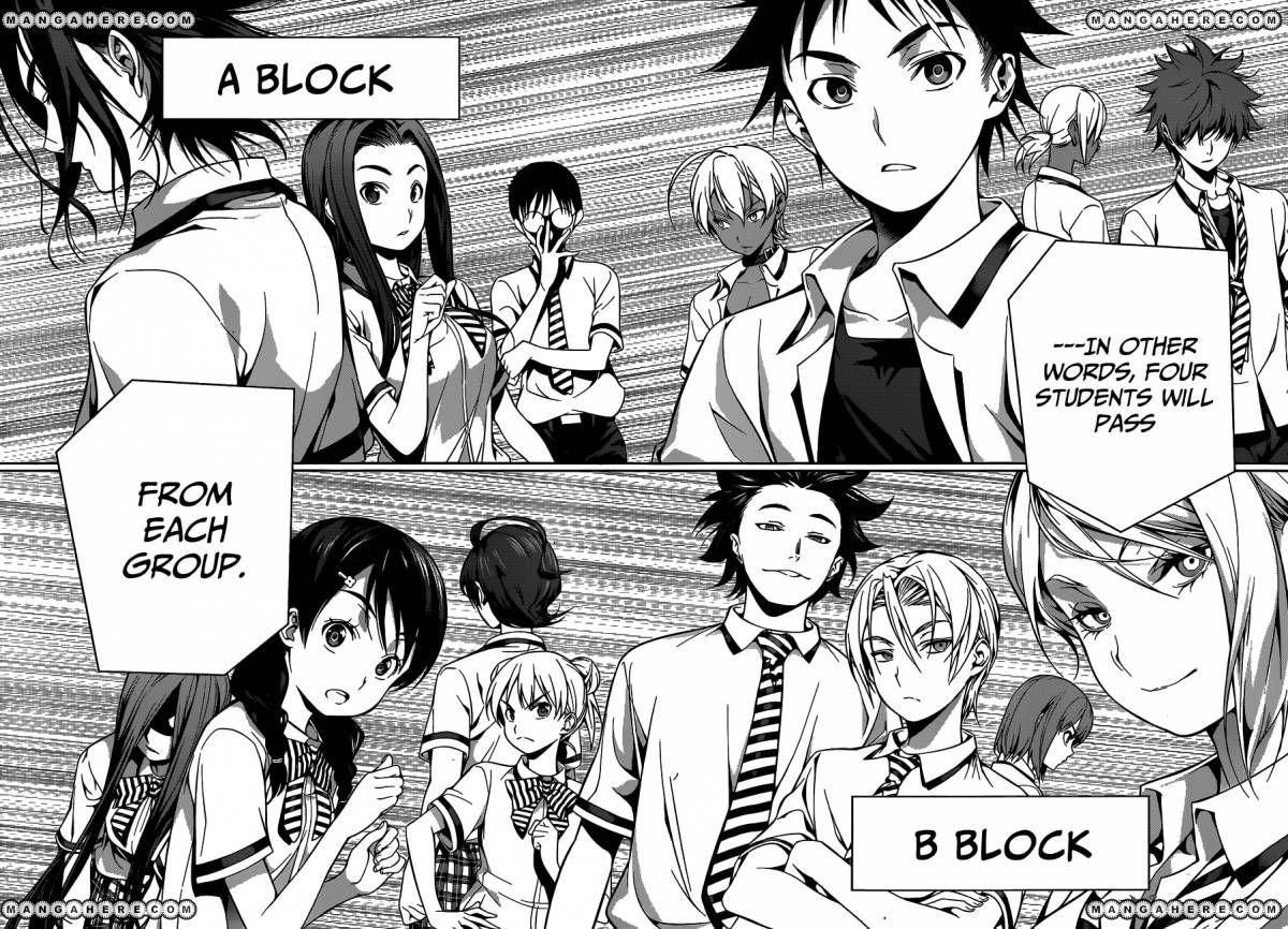 Shokugeki no Soma Chapter 47  Online Free Manga Read Image 15