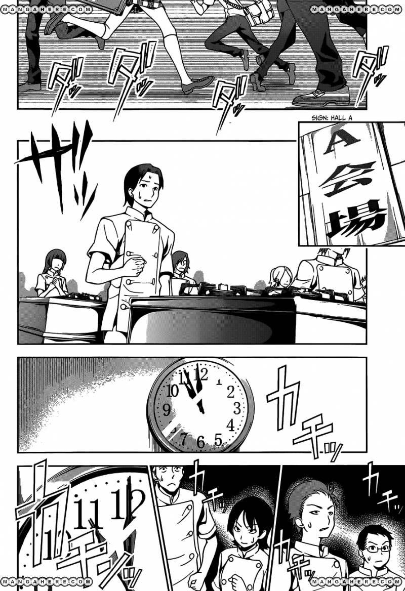 Shokugeki no Soma Chapter 47  Online Free Manga Read Image 18