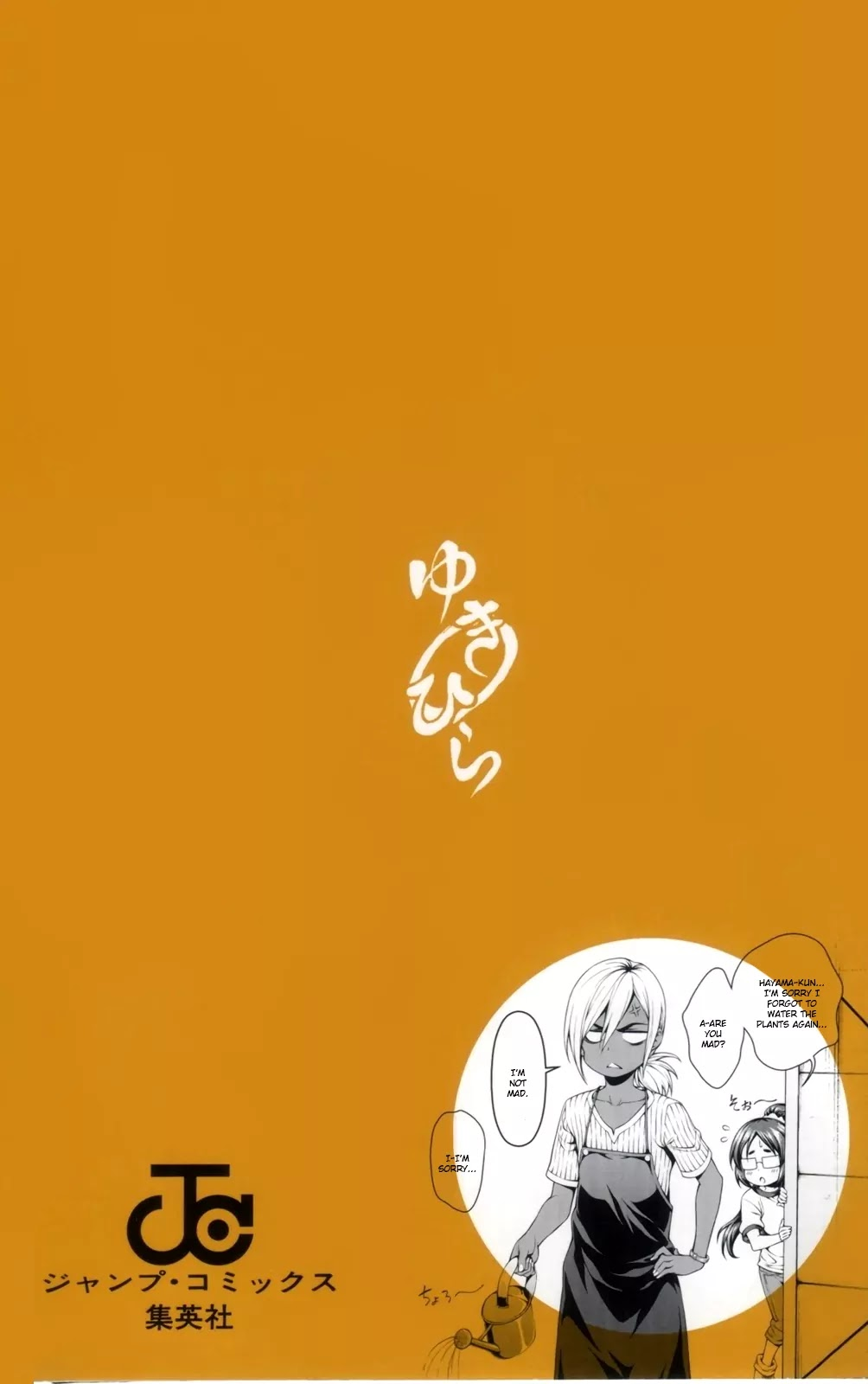 Shokugeki no Soma Chapter 48.5  Online Free Manga Read Image 1