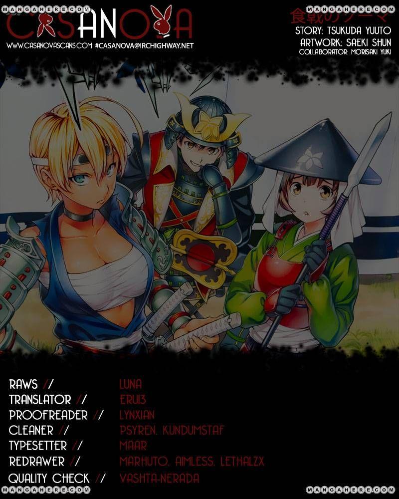 Shokugeki no Soma Chapter 48  Online Free Manga Read Image 1