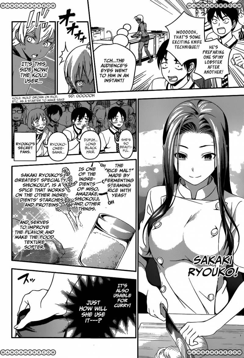 Shokugeki no Soma Chapter 48  Online Free Manga Read Image 15