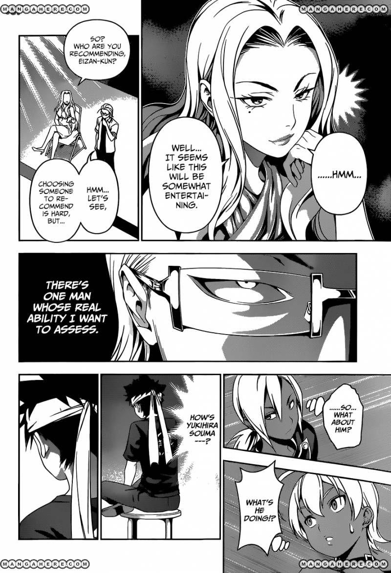 Shokugeki no Soma Chapter 48  Online Free Manga Read Image 21