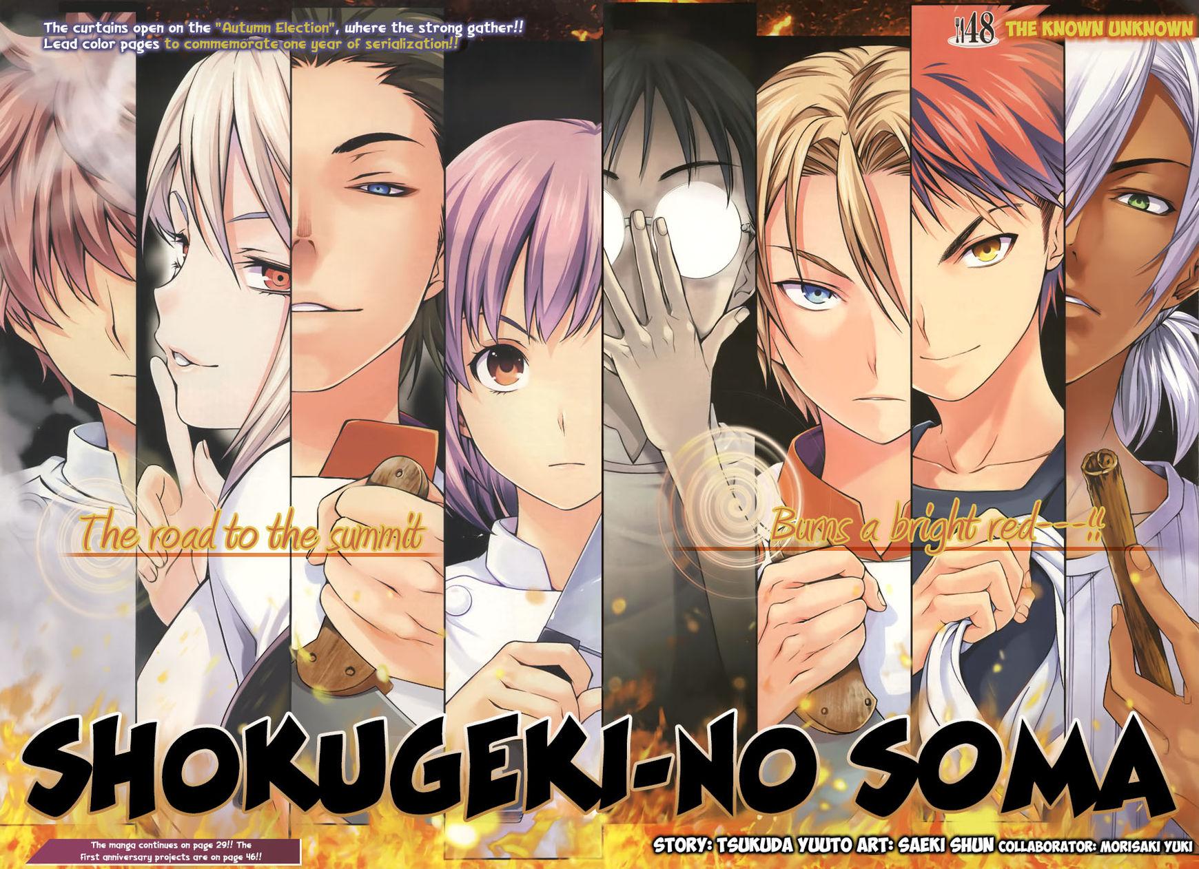 Shokugeki no Soma Chapter 48  Online Free Manga Read Image 4