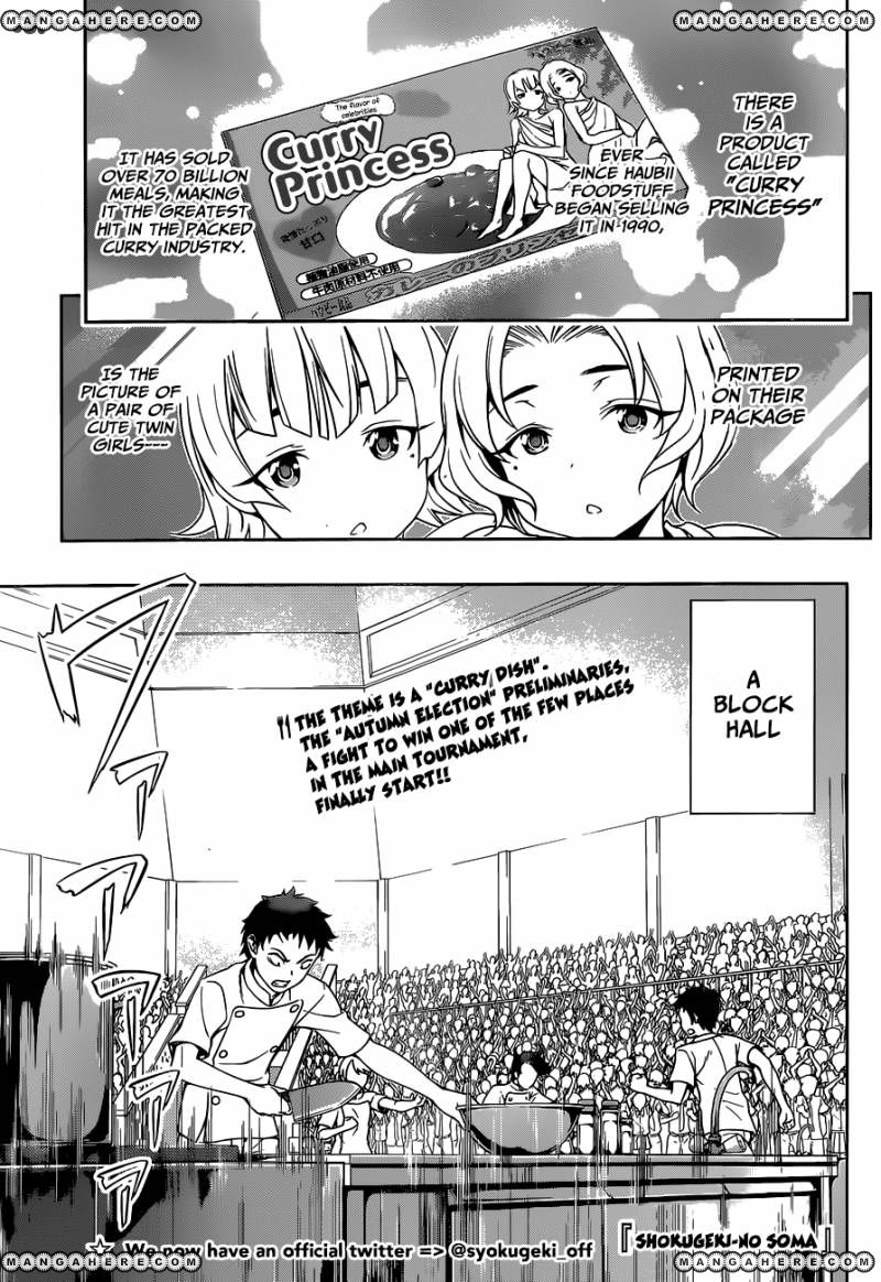 Shokugeki no Soma Chapter 48  Online Free Manga Read Image 6