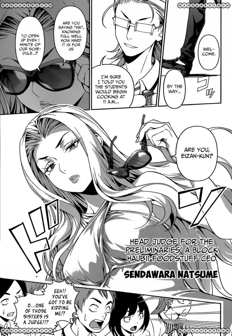 Shokugeki no Soma Chapter 48  Online Free Manga Read Image 8
