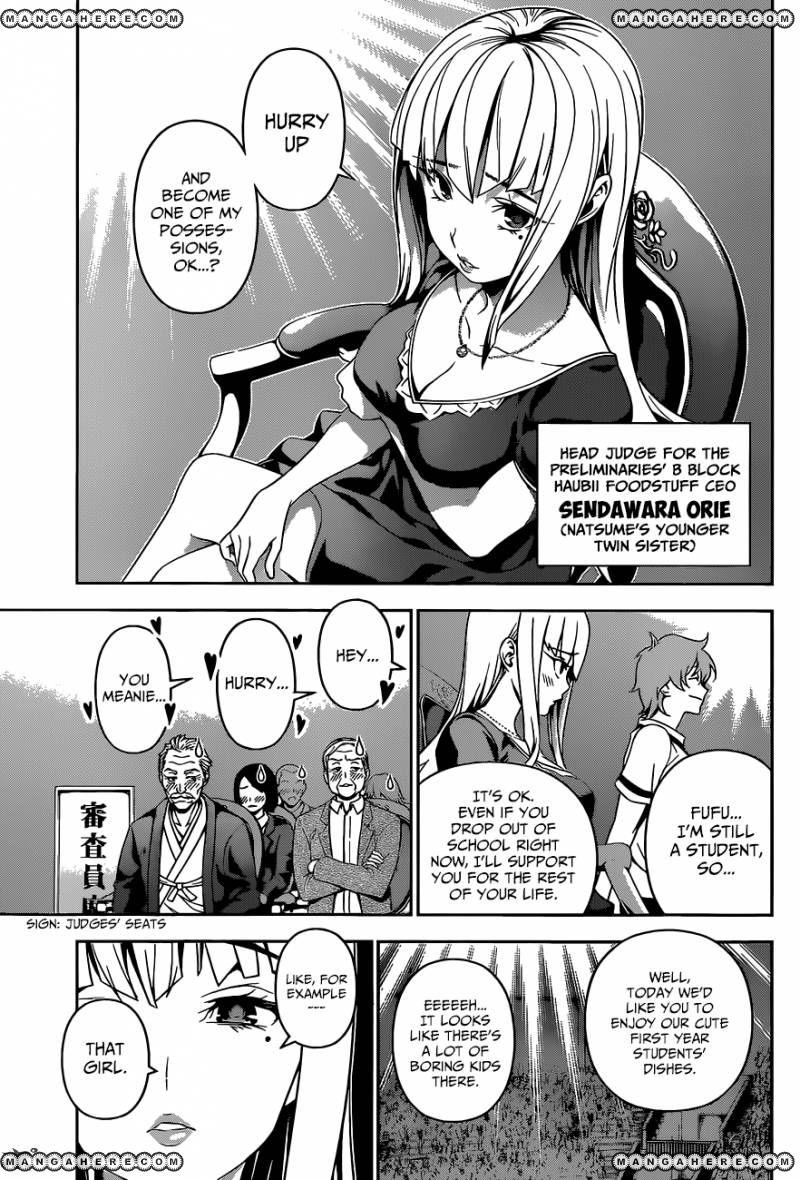 Shokugeki no Soma Chapter 49  Online Free Manga Read Image 6