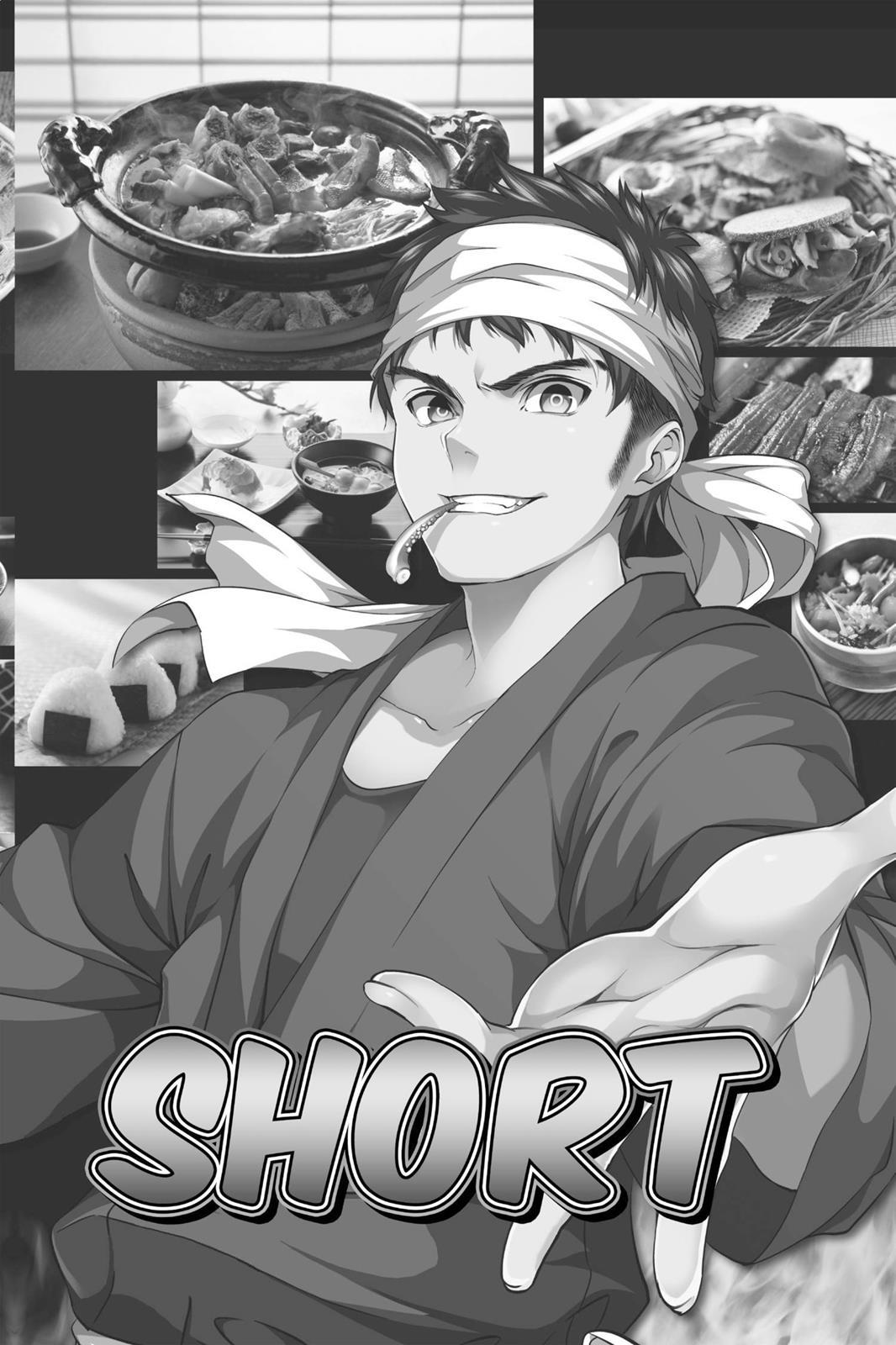 Shokugeki no Soma Chapter 5.5  Online Free Manga Read Image 2