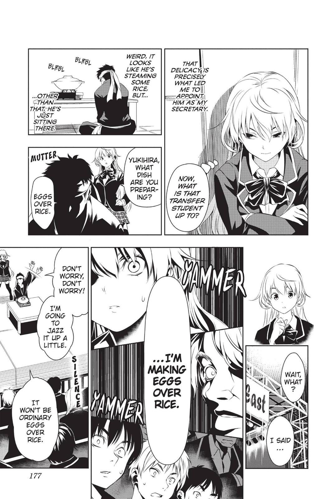 Shokugeki no Soma Chapter 5.5  Online Free Manga Read Image 27
