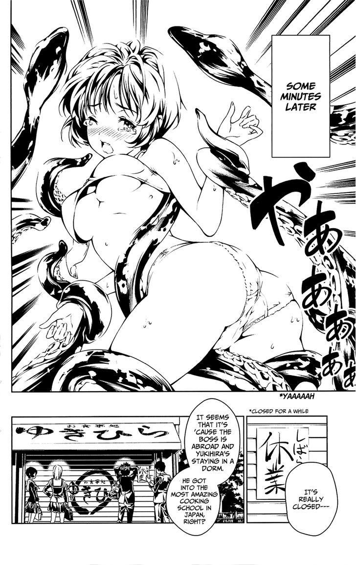 Shokugeki no Soma Chapter 5.6  Online Free Manga Read Image 7