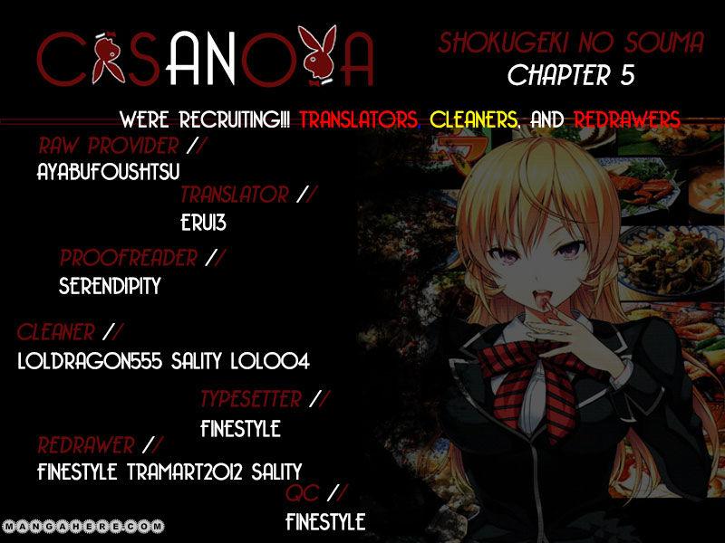 Shokugeki no Soma Chapter 5  Online Free Manga Read Image 1